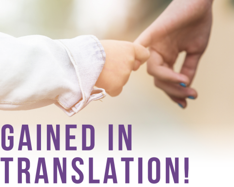 April 2020 | Gained In Translation
